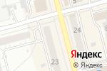 Схема проезда до компании Подарок любимой в Новоалтайске