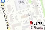 Схема проезда до компании Замок в Новоалтайске