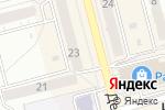 Схема проезда до компании Новоалтайские тепловые сети, МУП в Новоалтайске