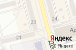 Схема проезда до компании Миг в Новоалтайске