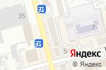 Схема проезда до компании Оффицина Плюс в Новоалтайске