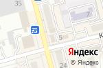 Схема проезда до компании Орбита в Новоалтайске