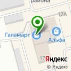 Местоположение компании СУПЕР ПЛЮС