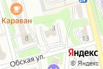 Схема проезда до компании Лэнд в Новоалтайске