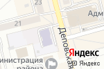Схема проезда до компании Гимназия №166 в Новоалтайске