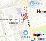 Комитет по финансам налоговой и кредитной политике Администрации Первомайского района