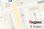 Схема проезда до компании Родничок в Новоалтайске