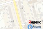 Схема проезда до компании Кир в Новоалтайске