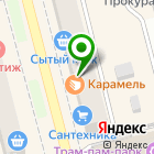 Местоположение компании Облачко