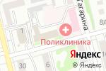 Схема проезда до компании Риелтор+ в Новоалтайске