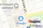 Схема проезда до компании Doner Street в Новоалтайске
