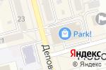 Схема проезда до компании Cool Box в Новоалтайске