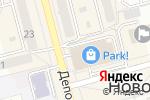 Схема проезда до компании Junior Style в Новоалтайске