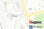 Схема проезда до компании Садовод в Новоалтайске