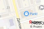 Схема проезда до компании Strong Bob в Новоалтайске
