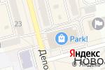 Схема проезда до компании Л`Этуаль в Новоалтайске