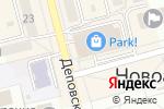 Схема проезда до компании Сеть платежных терминалов, Банк ВТБ 24 в Новоалтайске