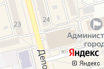 Схема проезда до компании Manhattan-pizza в Новоалтайске