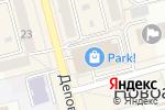 Схема проезда до компании Манхеттен-пицца в Новоалтайске
