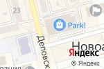 Схема проезда до компании MOLE в Новоалтайске