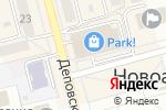 Схема проезда до компании БАЛТЛОТО в Новоалтайске