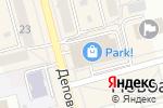 Схема проезда до компании Сковородовна в Новоалтайске
