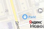 Схема проезда до компании ElGorro в Новоалтайске