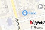Схема проезда до компании FastMoney в Новоалтайске