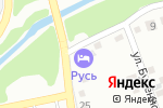 Схема проезда до компании Русь в Новоалтайске