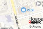 Схема проезда до компании Джумана в Новоалтайске
