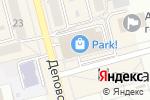 Схема проезда до компании Абрикос в Новоалтайске