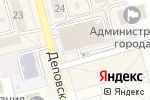 Схема проезда до компании Rodeo Jeans в Новоалтайске