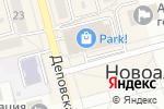 Схема проезда до компании Элита в Новоалтайске