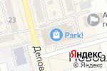 Схема проезда до компании Yota в Новоалтайске