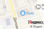 Схема проезда до компании Candy в Новоалтайске