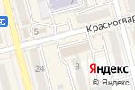 Схема проезда до компании Прокуратура г. Новоалтайска в Новоалтайске