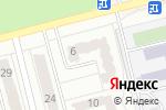 Схема проезда до компании Легенда, ТСЖ в Новоалтайске