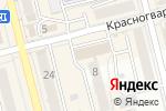 Схема проезда до компании Геоком в Новоалтайске