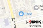Схема проезда до компании SMALL BOX в Новоалтайске