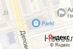 Схема проезда до компании SERGINNETTI в Новоалтайске
