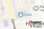 Схема проезда до компании Sofi в Новоалтайске