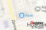 Схема проезда до компании Пей чай в Новоалтайске