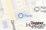 Схема проезда до компании Магазин ароматизаторов для электронных сигарет в Новоалтайске