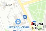 Схема проезда до компании Родной в Новоалтайске