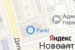 Схема проезда до компании kari в Новоалтайске