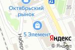 Схема проезда до компании Пятый элемент в Новоалтайске