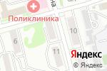 Схема проезда до компании Юридическая компания в Новоалтайске