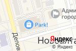 Схема проезда до компании Гольфстрим в Новоалтайске