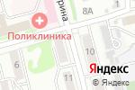 Схема проезда до компании Комитет по образованию Администрации г. Новоалтайска в Новоалтайске