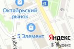 Схема проезда до компании ЁТАН-ХЕЙМ в Новоалтайске